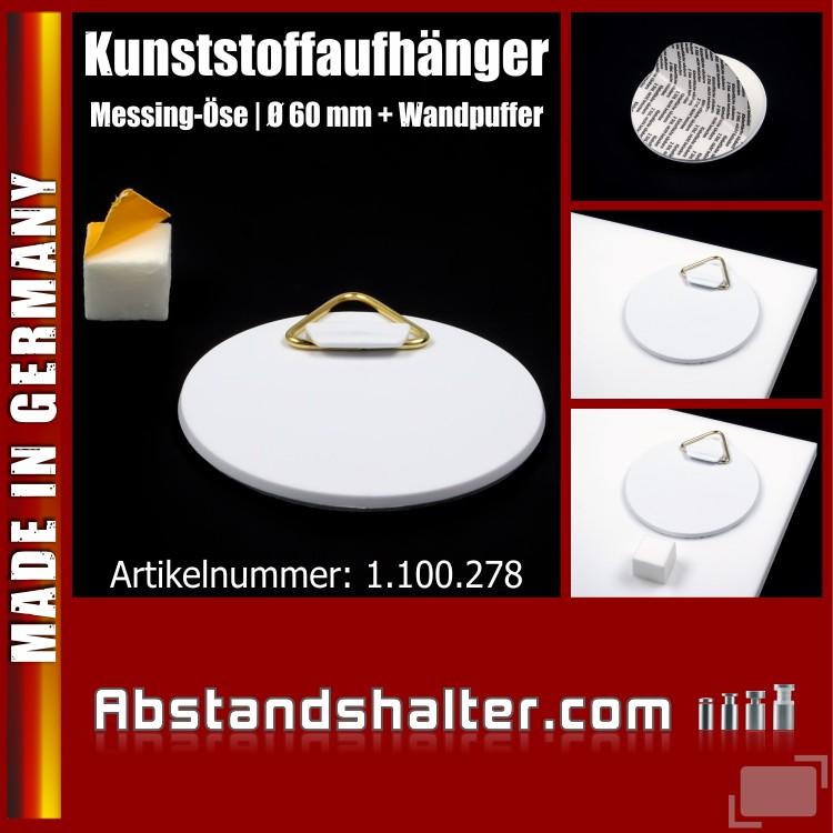 Bildaufhänger Ø60mm selbstklebend Bilder aufhängen Puffer Schaumstoff