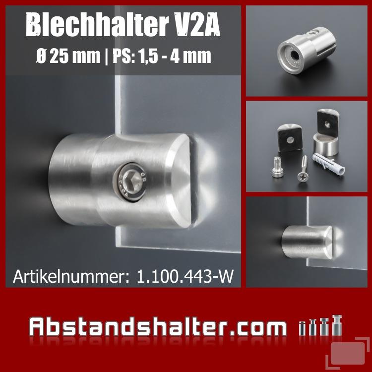 Lochblechhalter Edelstahl V2A 40 x 25 mm PS: 1,5-4 mm + Gummi | Wandmontage