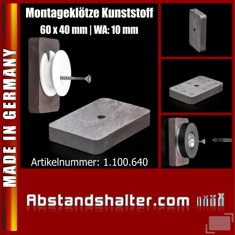 Montageklötze 60x40x10mm mit Loch Spiegelmontage Kunststoff | Braun