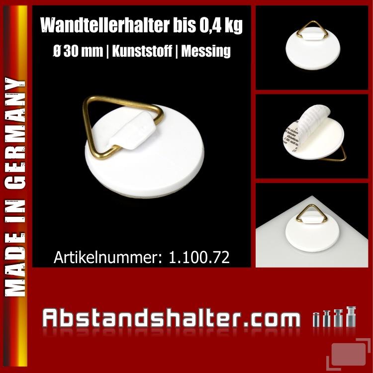 Wandtellerhalter | Bild-Aufhänger Ø 30 mm selbstklebend | Messing-Öse