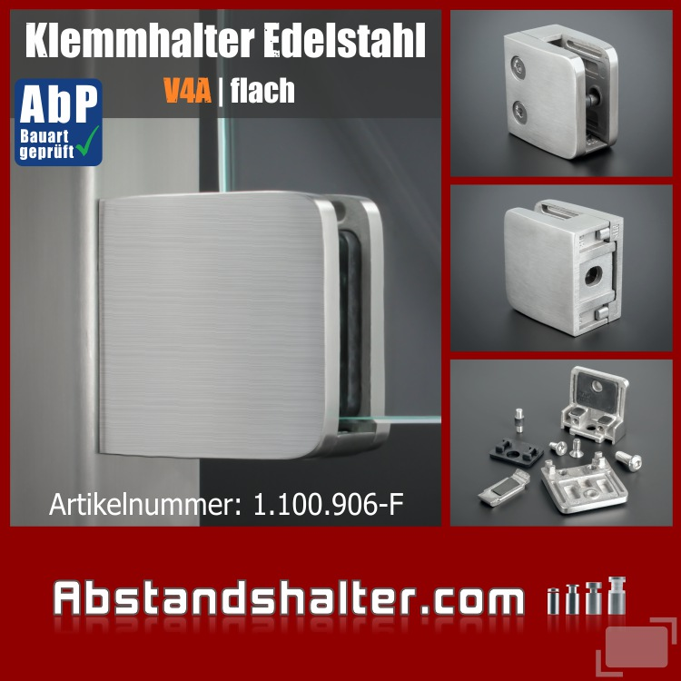Klemmhalter 52x52 mm Edelstahl V4A mit Sicherung PS: 8-12,76mm | flach