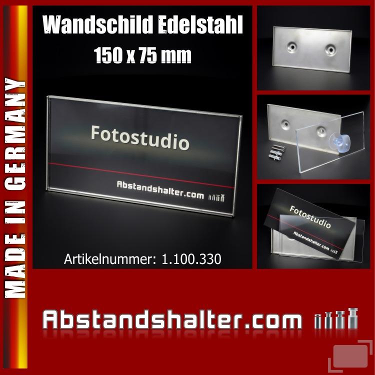 Türschild Wandschild 150 x75 mm Edelstahl mit Plexiglasscheibe