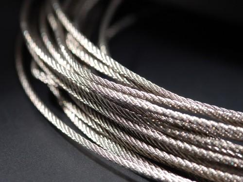 für 1,19 Euro Stahlseil V4A kaufen     Stahlseil V4A Stärke: 2 mm ...